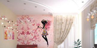 Elementy dekoracyjne do pokoju dziecka
